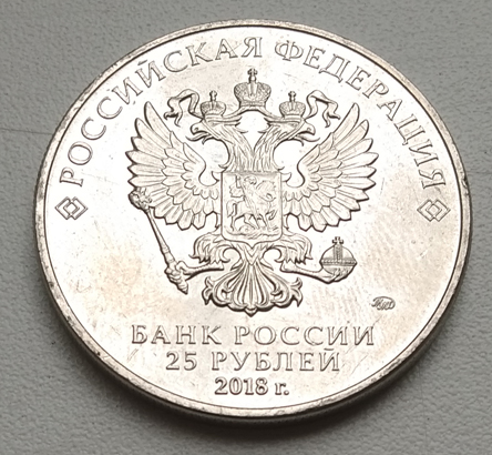 Геннадий Ильич